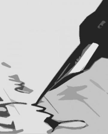 Pôle Auteurs/Illustrateurs