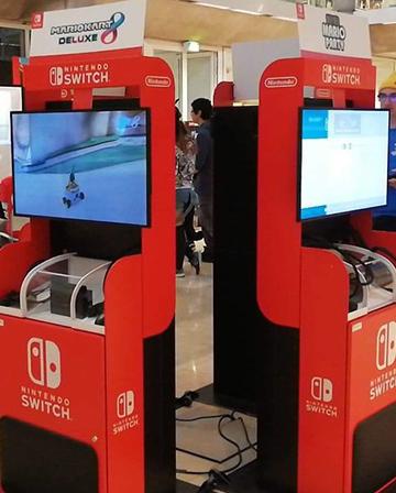 Espace Nintendo